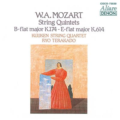 モーツァルト:弦楽五重奏曲全集 Vol.3