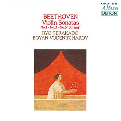 クレスト1000シリーズ ベートーヴェン:ヴァイオリン・ソナタ全集 Vol.1