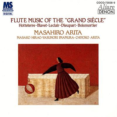 クレスト1000シリーズ 偉大なる世紀のフルート音楽