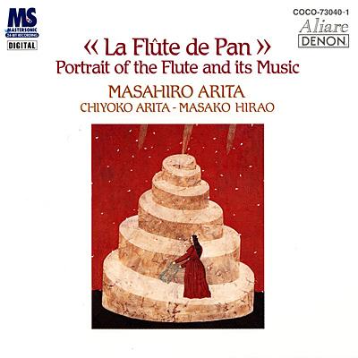 クレスト1000シリーズ パンの笛〜フルート、その音楽と楽器の400年の旅