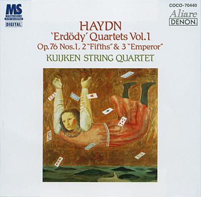 ハイドン:弦楽四重奏曲第75番、第76番《五度》・第77番《皇帝》