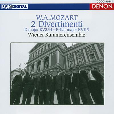 モーツァルト:ディヴェルティメント第17番・第1番