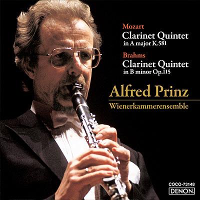 モーツァルト&ブラームス:クラリネット五重奏曲