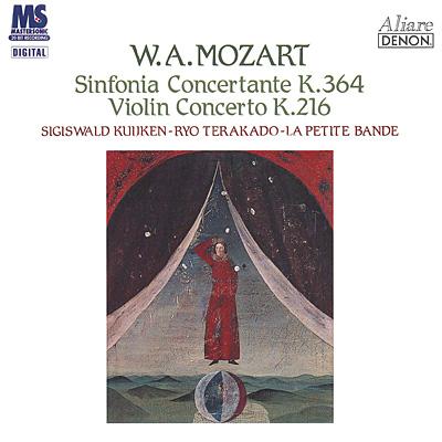 モーツァルト:ヴァイオリン協奏曲