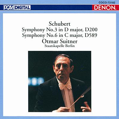 クレスト1000シリーズ シューベルト:交響曲第3番/番6番