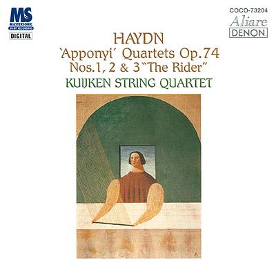 クレスト1000シリーズ ハイドン:弦楽四重奏曲 作品74
