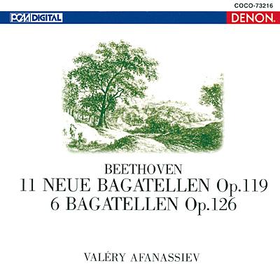 クレスト1000シリーズ ベートーヴェン:バガテル集