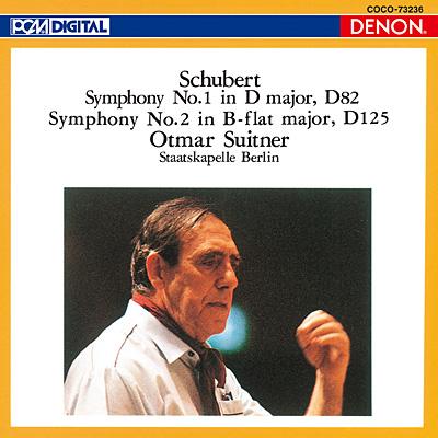 クレスト1000シリーズ シューベルト:交響曲第1番/番2番