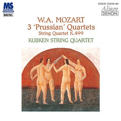 クレスト1000シリーズ モーツァルト: プロシャ王四重奏曲集