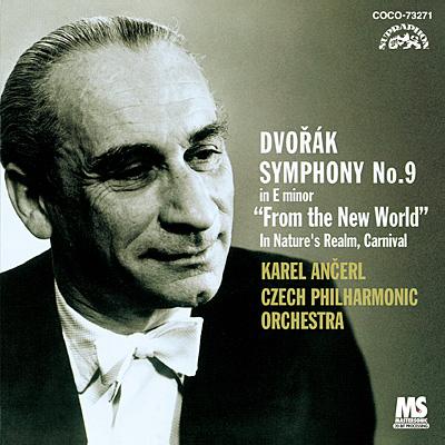 <Blu-spec> デンオン・クラシック・ベストMore50-1 ドヴォルザーク:交響曲第9番《新世界より》/序曲