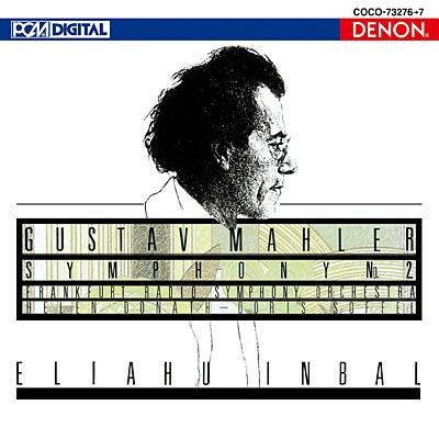 <Blu-spec> デンオン・クラシック・ベストMore50-6 マーラー:交響曲第2番《復活》
