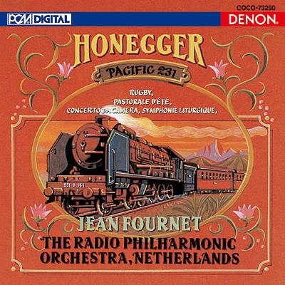<Blu-spec> デンオン・クラシック・ベストMore50-16 オネゲル:パシフィック231/ラグビー/夏の牧歌/コンチェルト・ダ・カメラ/交響曲《典礼風》