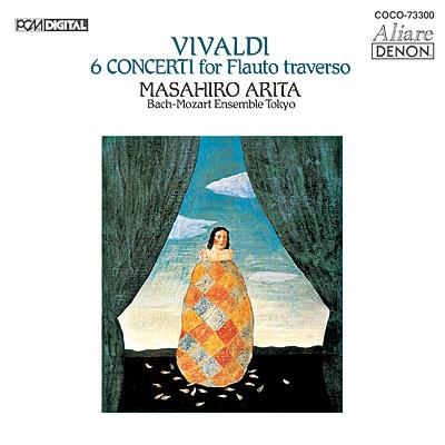 <Blu-spec> デンオン・クラシック・ベストMore50-25 ヴィヴァルディ:フルート協奏曲集(作品10)