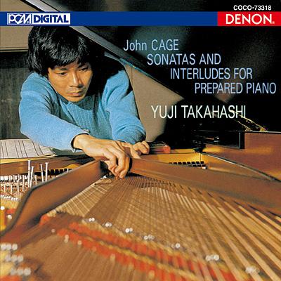 <Blu-spec> デンオン・クラシック・ベストMore50-43 ケージ:プリペアド・ピアノのためのソナタとインターリュード