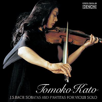<Blu-spec> デンオン・クラシック・ベストMore50-44 バッハ:無伴奏ヴァイオリンのためのソナタとパルティータ