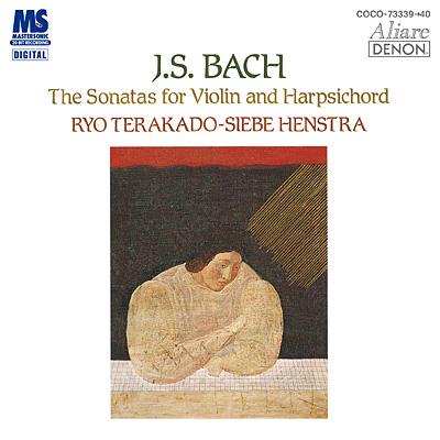 クレスト1000シリーズ バッハ:ヴァイオリンとチェンバロのためのソナタ全集