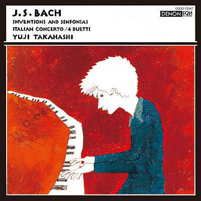 クレスト1000シリーズ バッハ:インヴェンションとシンフォニア/イタリア協奏曲、他