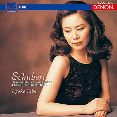 クレスト1000シリーズ シューベルト:ソナタ第20番/4つの即興曲 作品90