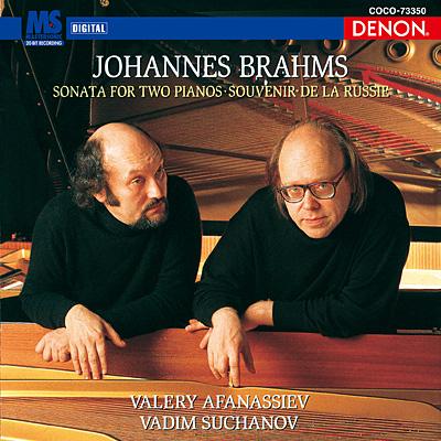クレスト1000シリーズ ブラームス:2台のピアノのためのソナタ/ロシアの思い出