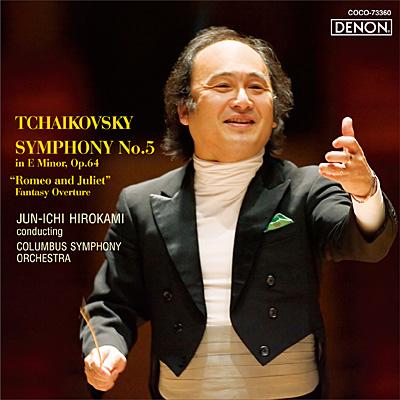 クレスト1000シリーズ チャイコフスキー:チャイコフスキー:交響曲第5番/幻想序曲《ロミオとジュリエット》
