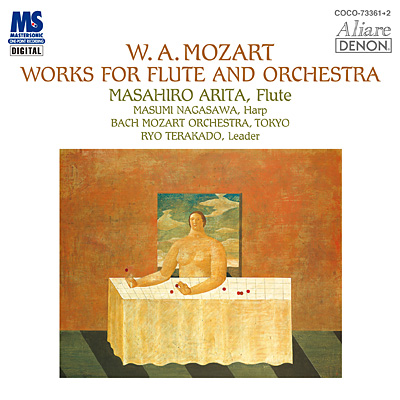 クレスト1000シリーズ モーツァルト:フルートとオーケストラのための作品全集