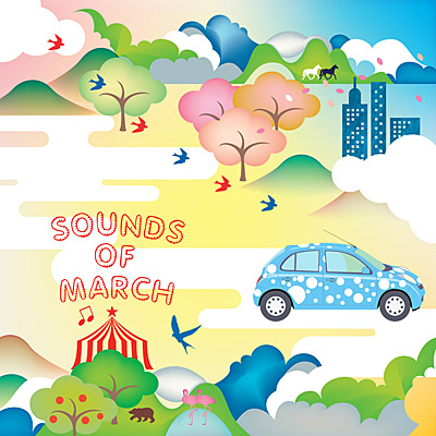 SOUNDS OF MARCH 〜NISSAN MARCH HISTORICAL COMPILATION〜