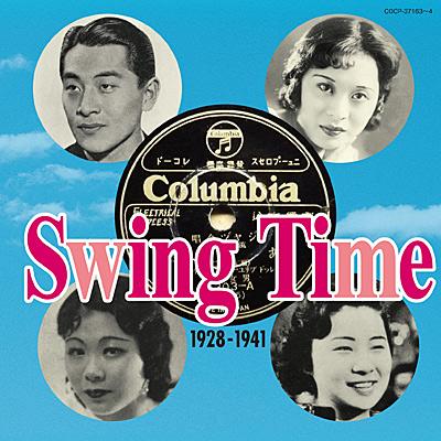 スウィング・タイム SWING TIME ...