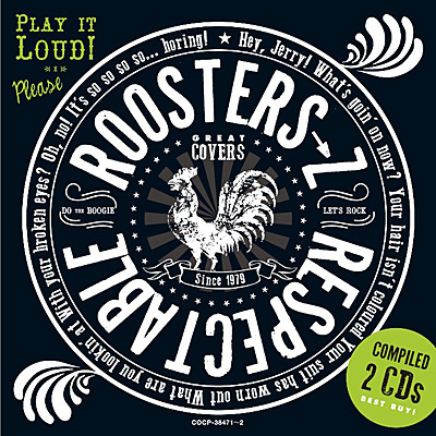 RESPECTABLE ROOSTERS→Z