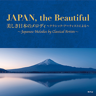 JAPAN, the Beautiful ���{�̃����f�B �`�N���V�b�N�E�A�[�e�B�X�g�ɂ��` �`Japanese Melodies by Classical Artists�`