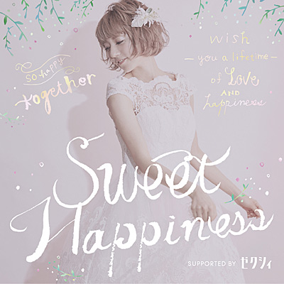 Sweet Happiness SUPPORTED BY ゼクシィ