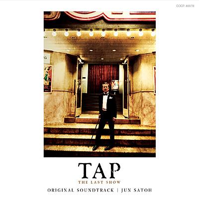 TAP -THE LAST SHOW- オリジナル・サウンドトラック