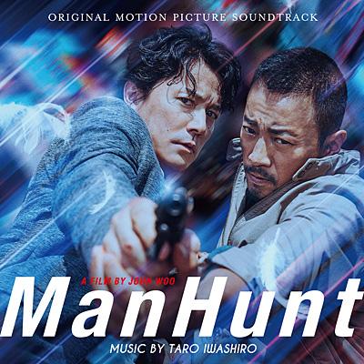 映画「マンハント」オリジナル・サウンドトラック/VA_OTHERS