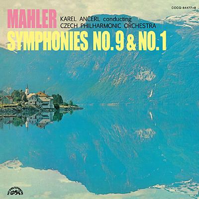 スプラフォン・ヴィンテージ・コレクション<br>マーラー:交響曲第9番&第1番「巨人」
