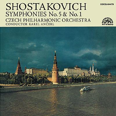 スプラフォン・ヴィンテージ・コレクション<br>ショスタコーヴィチ:交響曲第5番&第1番