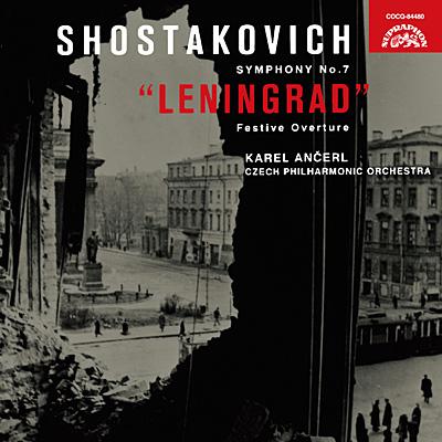 スプラフォン・ヴィンテージ・コレクション<br>ショスタコーヴィチ:交響曲第7番「レニングラード」<br>祝典序曲