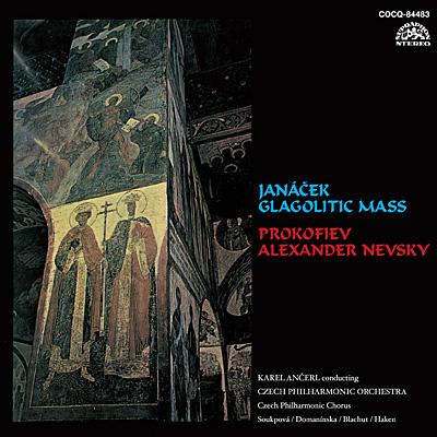 スプラフォン・ヴィンテージ・コレクションヤナーチェク:グラゴル・ミサ<br>プロコフィエフ:カンタータ「アレクサンドル・ネフスキー」