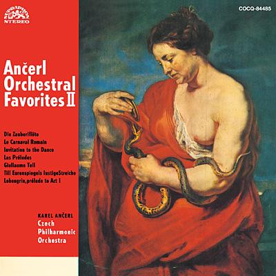 スプラフォン・ヴィンテージ・コレクション<br>ローマの謝肉祭〜管弦楽名曲集Vol.2
