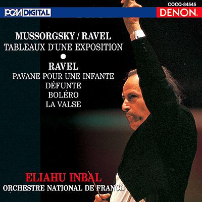 ムソルグスキー(ラヴェル編):組曲「展覧会の絵」<br>ラヴェル:亡き王女のためのパヴァーヌ/ボレロ/ラ・ヴァルス