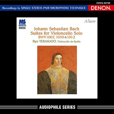 バッハ:無伴奏チェロ組曲より 第1、4、6番