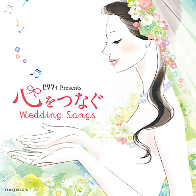 �[�N�V�B presents �S���'Ȃ� Wedding Songs