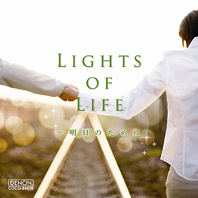 LIGHTS OF LIFE �`����̂��߂�