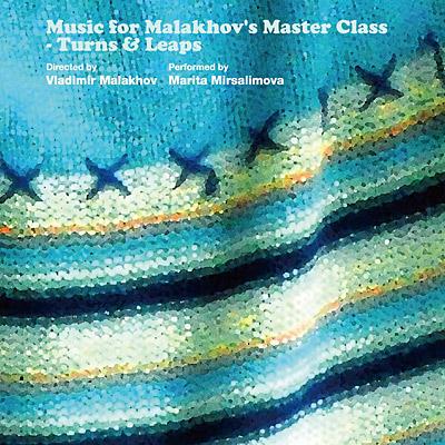 ミュージック・フォー・マラーホフズ・マスタークラス ターンズ&リープス