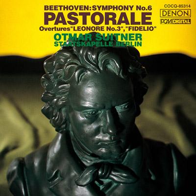ベートーヴェン:交響曲第6番《田園》、序曲集〔UHQCD〕