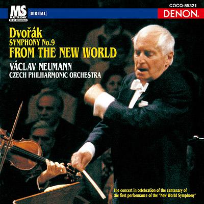 ドヴォルザーク:交響曲第9番《新世界より》〔UHQCD〕