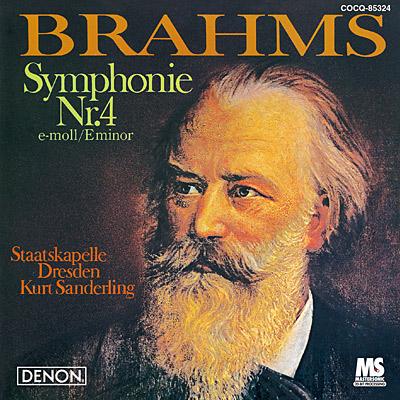 ブラームス:交響曲第4番 ホ短調〔UHQCD〕