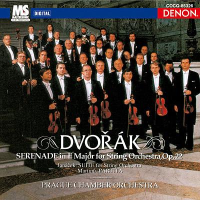 ドヴォルザーク:弦楽のためのセレナード、他〔UHQCD〕