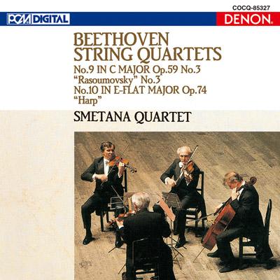 ベートーヴェン:弦楽四重奏曲第9番《ラズモフスキー第3番》&第10番《ハープ》〔UHQCD〕