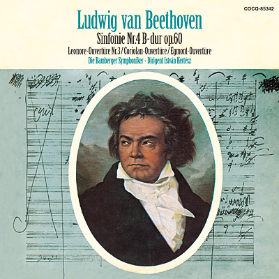 ベートーヴェン:交響曲第4番 変ロ長調 作品60〔UHQCD〕