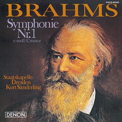 ブラームス:交響曲第1番 ハ短調 作品68〔UHQCD〕