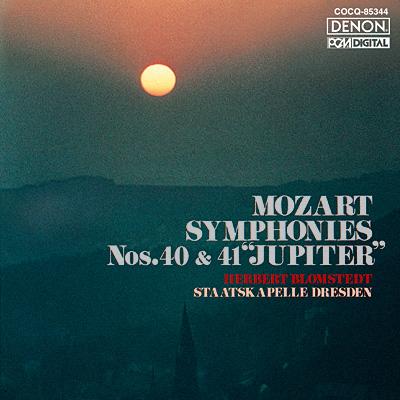 モーツァルト:交響曲第40番&第41番《ジュピター》〔UHQCD〕